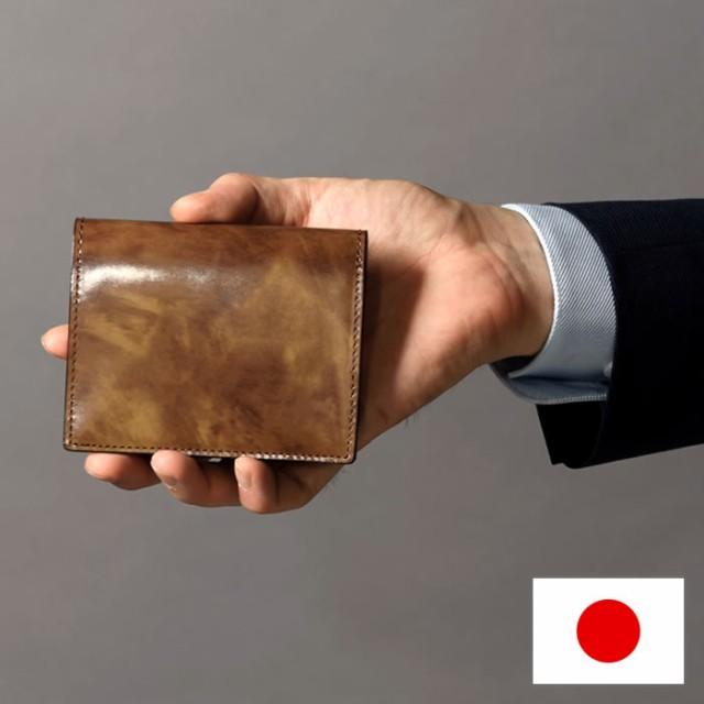 098666d0d29e 二つ折り財布 小銭入れなし カード入れ ベラ付き コンパクト 革財布 メンズ 男性 紳士
