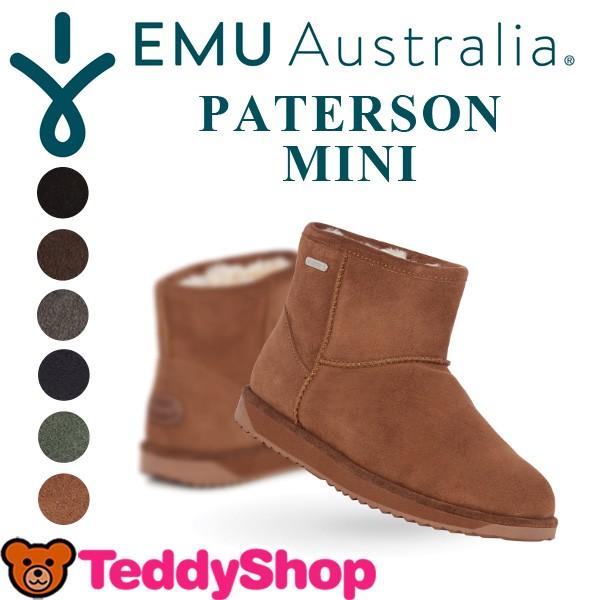 品揃え豊富で ショートブーツ レディース ムートンブーツ レディース ショート丈 ブーツ ブランド EMU ブーツ emu レディース メンズ メンズ 大きいサイズ ブランド 撥水性 本革, ドルチェモデルノ:8c5d77c1 --- 1gc.de