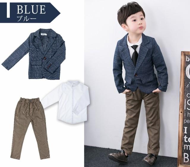 a781575f43d32 即納 キッズスーツ 男の子 小学生 子供服 フォーマル 長袖 ジャケット シャツ パンツ 3点セット 子ども