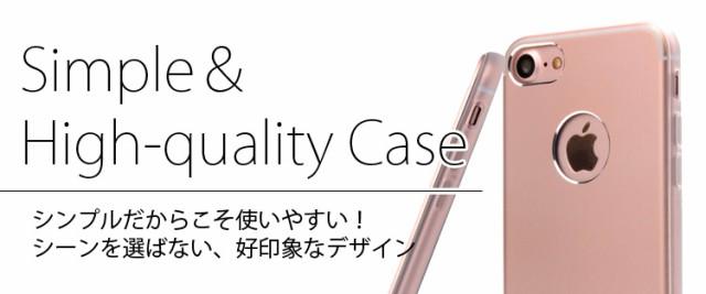 80b105e837 iPhone7ケース iPhone7Plusケース iPhone7 Plusケース ハード カバー スマホケース シンプル 耐衝撃 おしゃれ 大人  アルミ