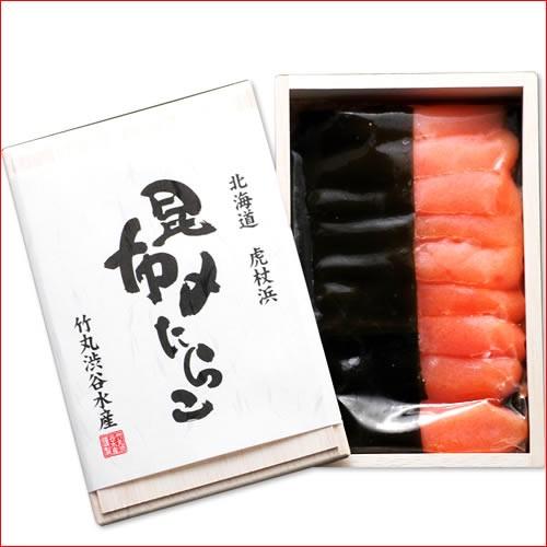 送料無料 宮内庁御用達虎杖浜昆布〆たらこ(250g)【海鮮 魚卵 たらこ 化粧箱入り 詰め合わせ 内祝い】