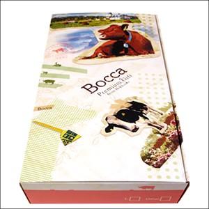 送料無料 BOCCA/牧家 飲むヨーグルト&ラッシーセット(2)【お菓子 プリン スイーツ 内祝い 牧歌