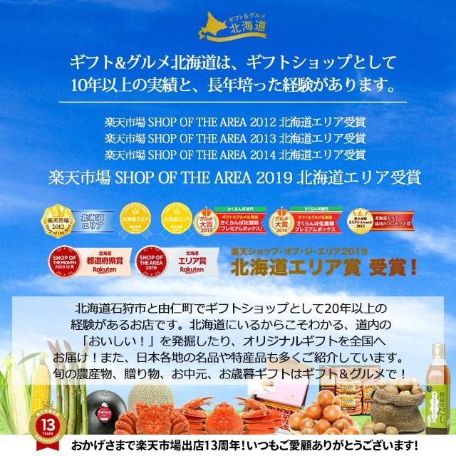 送料無料 やま磯初摘み味付海苔ギフト(YA50R) / ギフト 贈り物 セット 詰め合わせ お取り寄せ 内祝い 御祝い