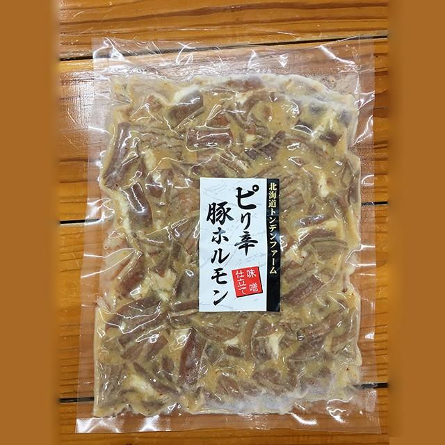 北海道トンデンファーム 味付けピリ辛ホルモン(500g) / ウィンナー ソーセージ ビール 自宅用 単品 まとめ買い BBQ
