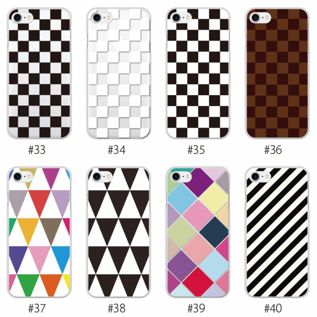【メール便】iPhone6 iPhone6S ケース カバー アイフォン スマホケース スマホカバー ハードケース Apple アップル