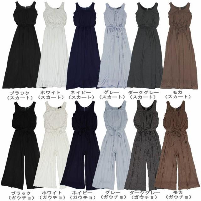 1e20561b04f85  形が選べるオールインワン*ガウチョorスカート ノースリーブ ドレスパンツ マキシ丈ワンピース