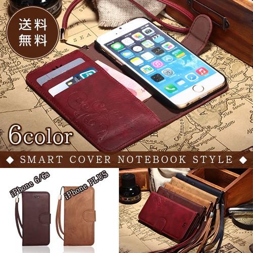 497458dc57 iPhone6s ケース iPhone6 ケース 手帳型 ケース SMART COVER NOTEBOOK iPhone6s Plus ケース 手帳型  iphone6