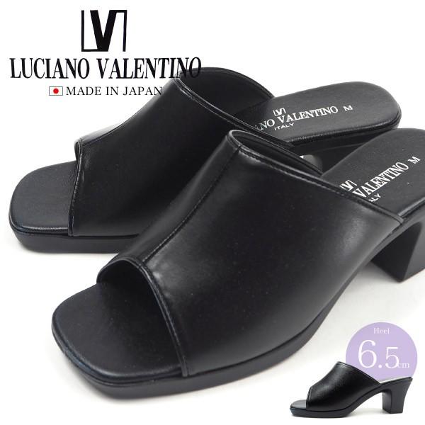サンダル レディース LUCIANO VALENTINO ルチアーノ バレンチノ 3901