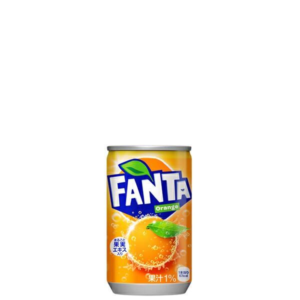 ファンタオレンジ160ml缶