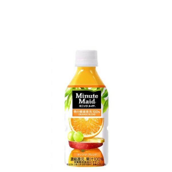 【2ケースセット】ミニッツメイドオレンジブレンド350mlPET