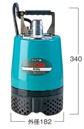 公式の  HIKOKI(旧 日立工機) 工事用水中ポンプ 電源電圧V AP400 【送料無料】【き発送】【き発送】, LEA+RARE b639a6c2