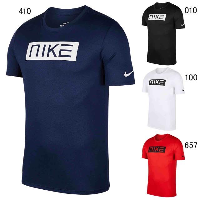 Nike Elite Basketball Sleeve Mis