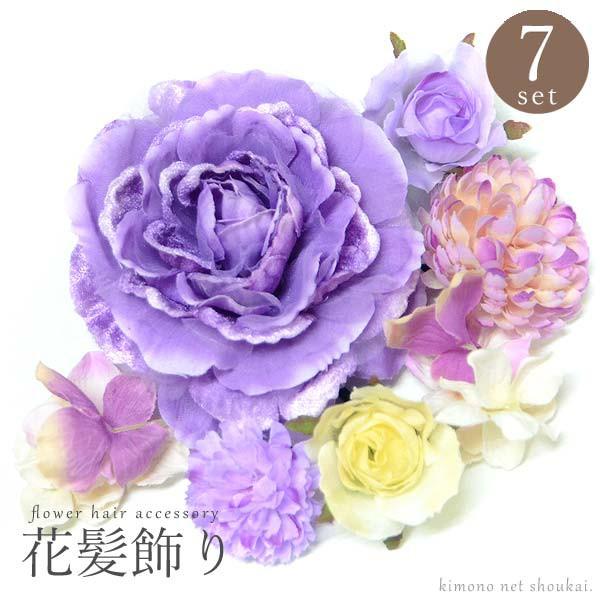 ba8056ce4d773 花髪飾り 簪 7点セット 紫 ラベンダーパープル 15400 成人式 結婚式 ...
