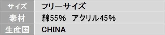 【全品送料無料】ニット帽 メンズキャップ 秋冬 ニット帽 無地 ワッチ ニットキャップ おしゃれ ギフト