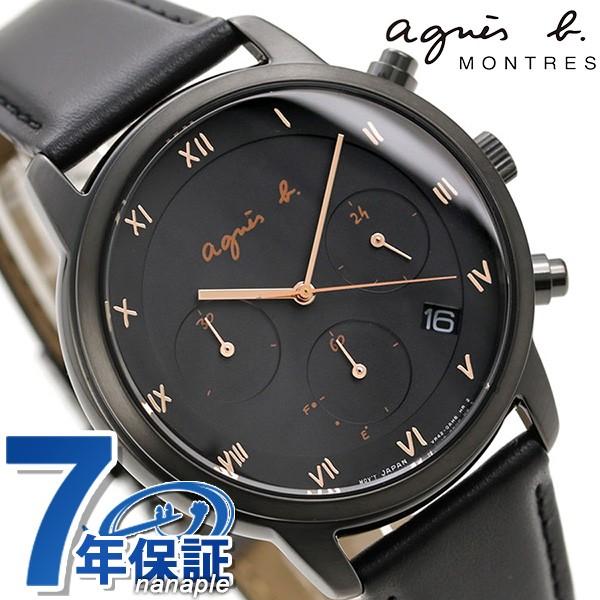 222c9432fe 【あす着】アニエスベー マルチェロ 限定モデル メンズ 腕時計 FBRD710 agnes b. オールブラック