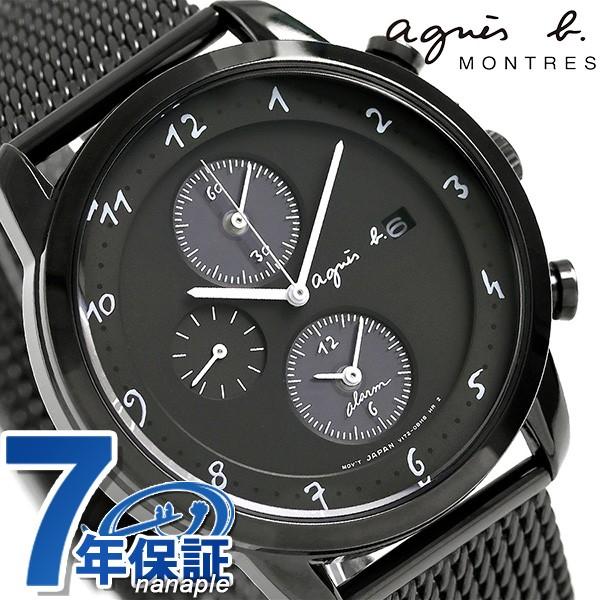 d6d1d31018 アニエスベー マルチェロ ソーラー メンズ 腕時計 FBRD943 agnes b. オールブラック