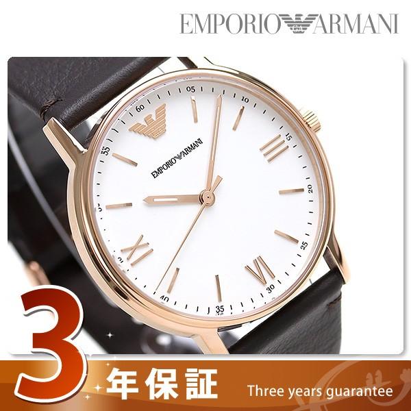 new concept 88abd bae56 エンポリオ アルマーニ メンズ 腕時計 革ベルト AR11011 ARMANI 時計 ホワイト×ダークブラウン|au Wowma!(ワウマ)
