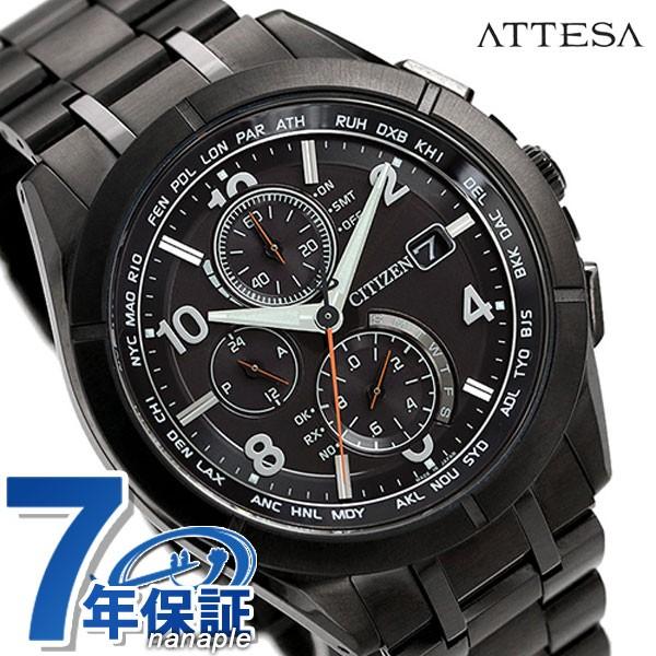 0d09fa5d85 【あす着】シチズン アテッサ ブラックチタン エコドライブ電波 AT8166-59E CITIZEN 腕時計