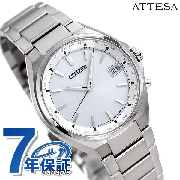 高級素材使用ブランド CITIZEN 【あす着】シチズン アテッサ メンズ ホワイト ATTESA 腕時計 CB1120-50A 電波ソーラー エコ・ドライブ電波-腕時計メンズ
