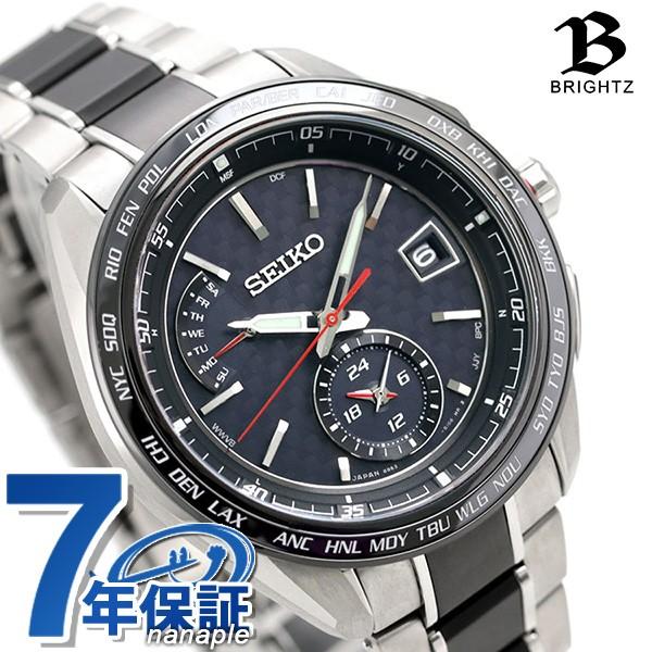 98ccb8eee2 セイコー ブライツ スポーティライン デュアルタイム 電波ソーラー SAGA259 SEIKO メンズ 腕時計 ブラック