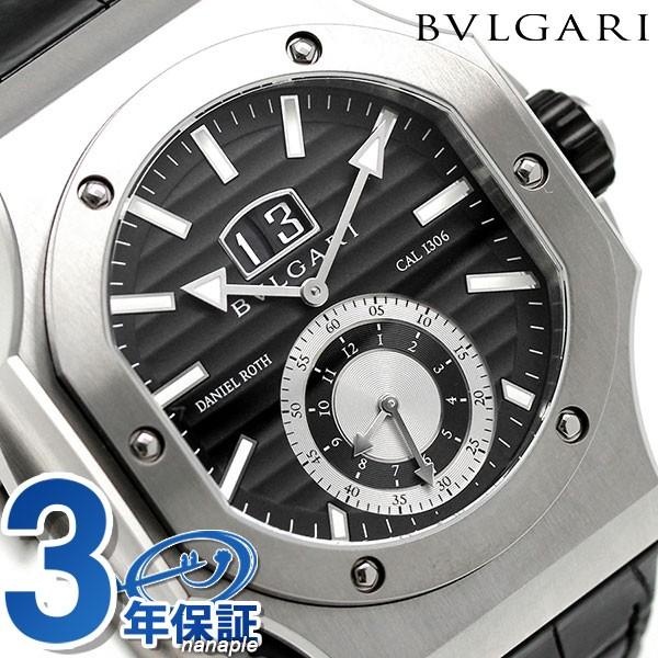 big sale 340db 306bd ブルガリ BVLGARI ダニエル ロート 自動巻き メンズ 腕時計 ...