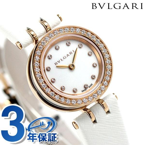【驚きの価格が実現!】 1,000円割引クーポン!28日10時まで! ブルガリ BVLGARI ビーゼロワン 23mm レディース 腕時計 BZ23WSGDL/12 ホワイト, Smart Light 0d317f1b