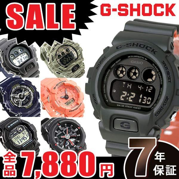 new product 40c85 e264c 7時間限定タイムセール】G-SHOCK メンズ 腕時計 選べるモデル ...