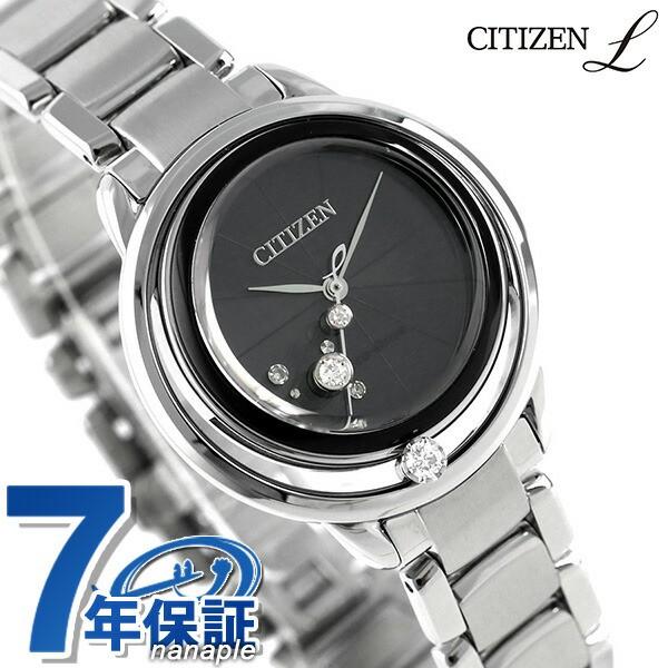 正規品販売! 1,000円割引クーポン!28日10時まで! シチズン L エコドライブ ダイヤモンド レディース 腕時計 EW5529-80E CITIZEN L, ティーモータース 372a6146