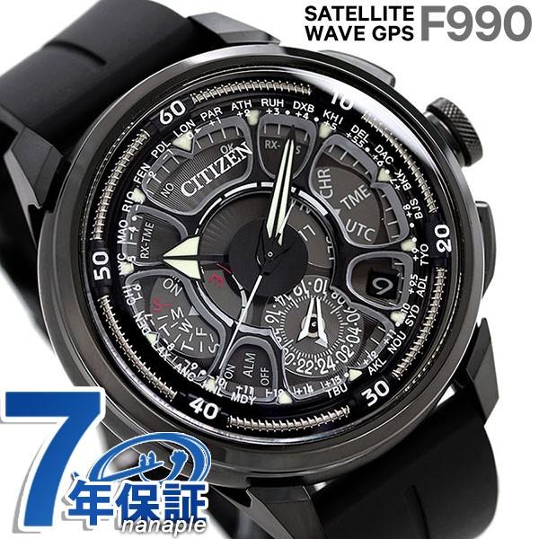 最高 1,000円割引クーポン!28日10時まで! シチズン サテライトウェーブ GPS F990 限定モデル メンズ 腕時計 CC7005-16F CITIZEN オールブラ, ニシアリエチョウ a89a6e5b