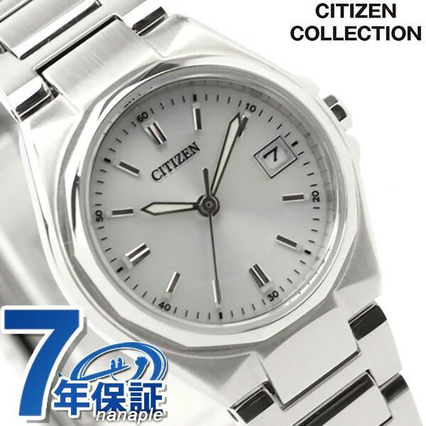 最新作 シチズン ソーラー 腕時計 レディース CITIZEN シルバー EW1381-56A, 中島かなもの店 6b0a09f8