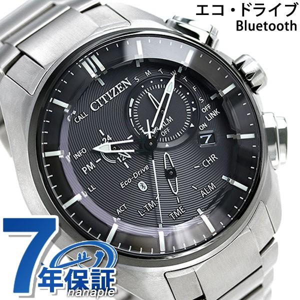 2019公式店舗 1,000円割引クーポン!28日10時まで! シチズン エコドライブ チタン 腕時計 Bluetooth スマートウォッチ シチズン チタン BZ1041-57E CITIZEN 腕時計 ブラック, 吉岡商事:8531b147 --- chevron9.de