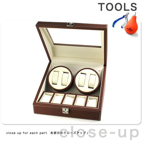 【お年玉セール特価】 レザー 5本収納 ブラウン 腕時計 SP43014LBR 4本巻き マブチモーター ワインディングマシーン-腕時計用パーツ