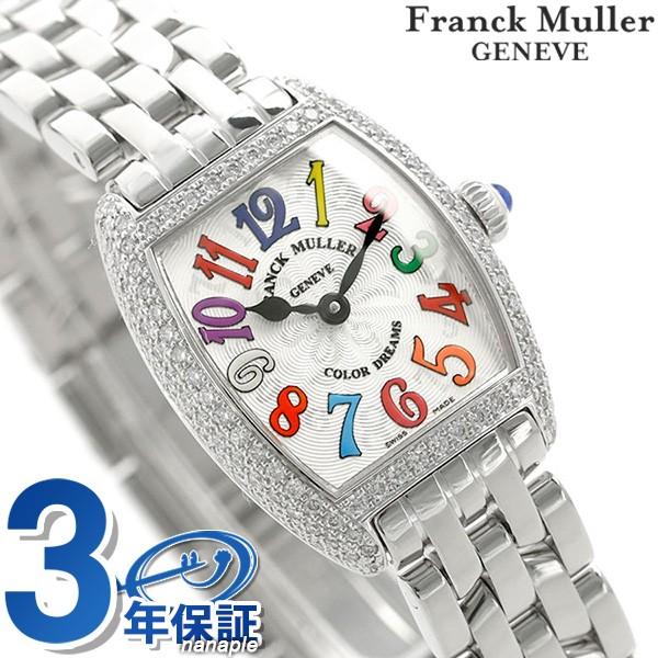 finest selection cc552 6da16 フランクミュラー トノーカーベックス カラードリーム 22mm レディース 腕時計 2252 FRANCK MULLER 新品|au  Wowma!(ワウマ)