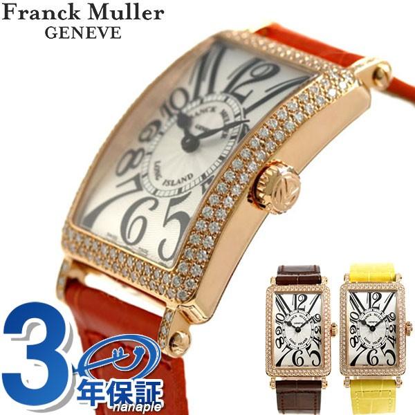 new styles 2d2dd a2751 1,000円割引クーポンが使える! フランクミュラー ロングアイランド 902 レディース 腕時計 FRANCK MULLER 新品|au  Wowma!(ワウマ)