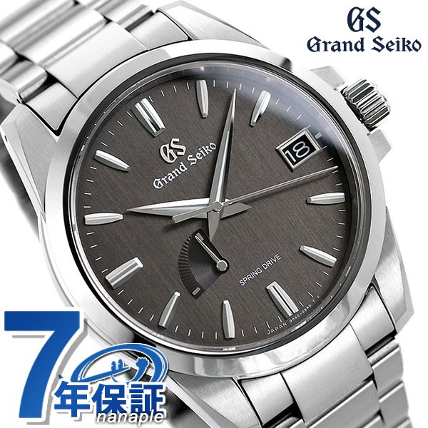 reputable site 158fc 7d27f 【あす着】グランドセイコー 9Rスプリングドライブ 42mm メンズ SBGA281 GRAND SEIKO 腕時計|au Wowma!(ワウマ)