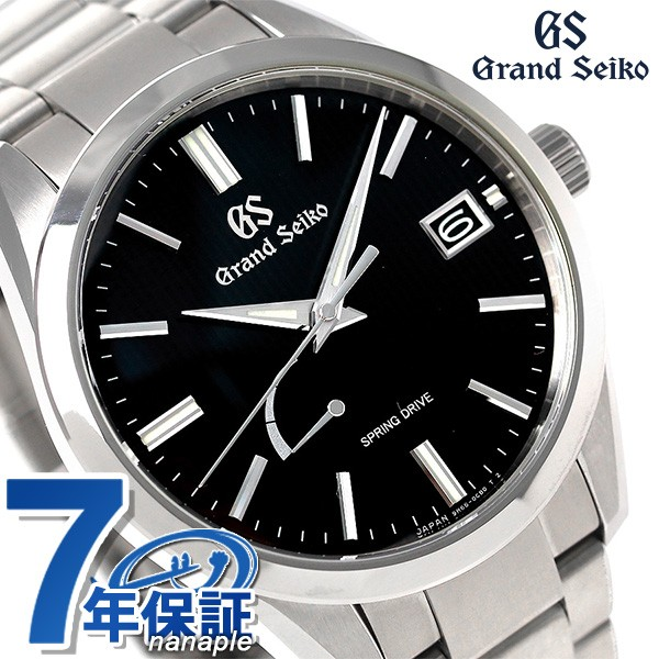 wholesale dealer 325a7 6b817 グランドセイコー 9Rスプリングドライブ メンズ 腕時計 SBGA349 GRAND SEIKO ブラック|au Wowma!(ワウマ)