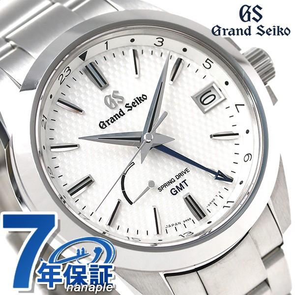 sale retailer f59ab f2d09 グランドセイコー 9Rスプリングドライブ GMT 42mm メンズ SBGE209 GRAND SEIKO 腕時計|au Wowma!(ワウマ)