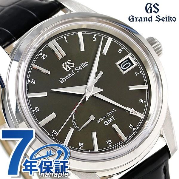 new arrival 9a394 91edb グランドセイコー 9Rスプリングドライブ GMT 40.5mm メンズ SBGE227 GRAND SEIKO 腕時計|au Wowma!(ワウマ)