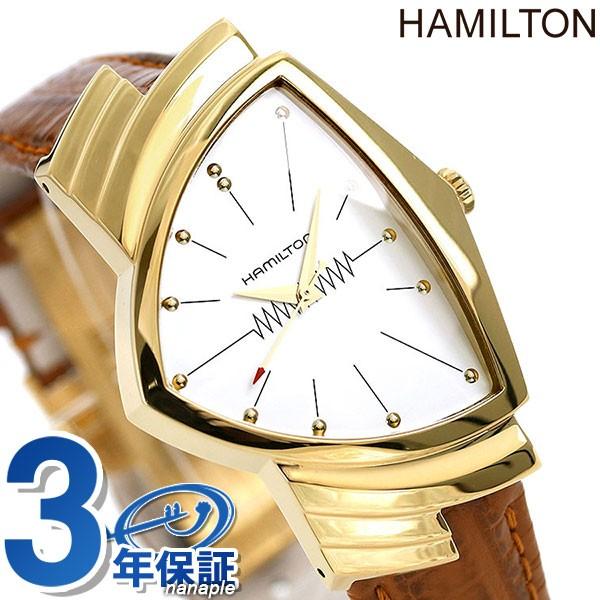 【好評にて期間延長】 1,000円割引クーポン!28日10時まで! 【あす着】ハミルトン ベンチュラ 60周年記念 復刻モデル メンズ H24301511 HAMILTON 腕時計 ゴー, 嵐山町 f3e9a5c3