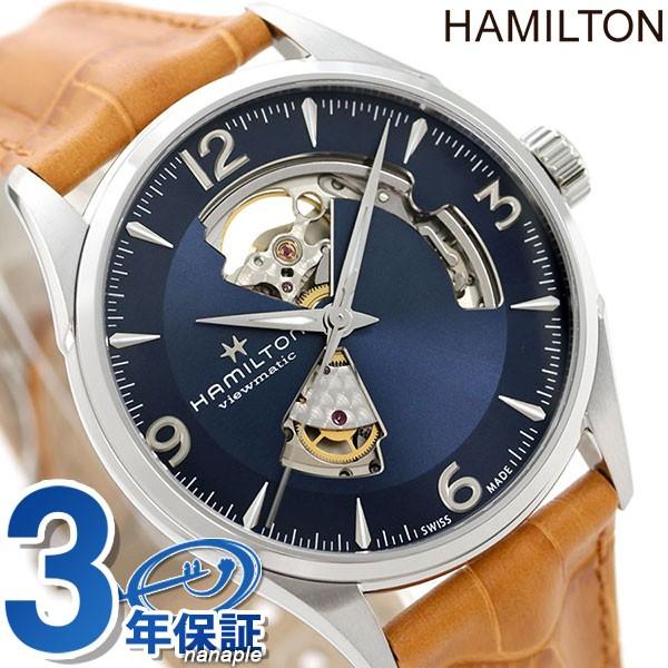 新しいコレクション 1,000円割引クーポン!28日10時まで!【あす着】ハミルトン ジャズマスター 42MM オート HAMILTON オープンハート オート 42MM H32705541 HAMILTON 腕時計 ブ, 飯塚市:0906c9b3 --- chevron9.de