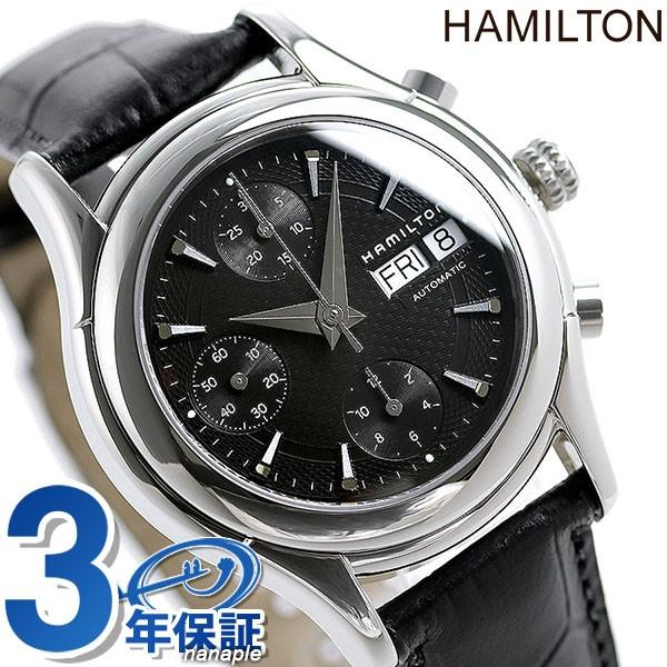 【期間限定送料無料】 自動巻き アメリカン リンウッド 【あす着】ハミルトン 腕時計 38mm HAMILTON ブラック クロノグラフ クラシック メンズ H18516731-腕時計メンズ