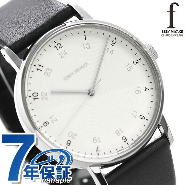 【新品本物】 39mm MIYAKE 腕時計 ホワイト NYAJ001 f 革ベルト 日本製 イッセイミヤケ ISSEY エフ-腕時計メンズ