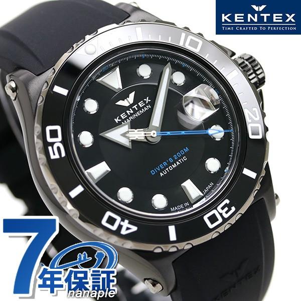 最先端 1,000円割引クーポン!28日10時まで! ケンテックス マリンマン シーホース 2 ダイバーズ 自動巻き 腕時計 S706M-23 Kentex オールブラッ, オリジナルキャットタワー Mau dfaa9421
