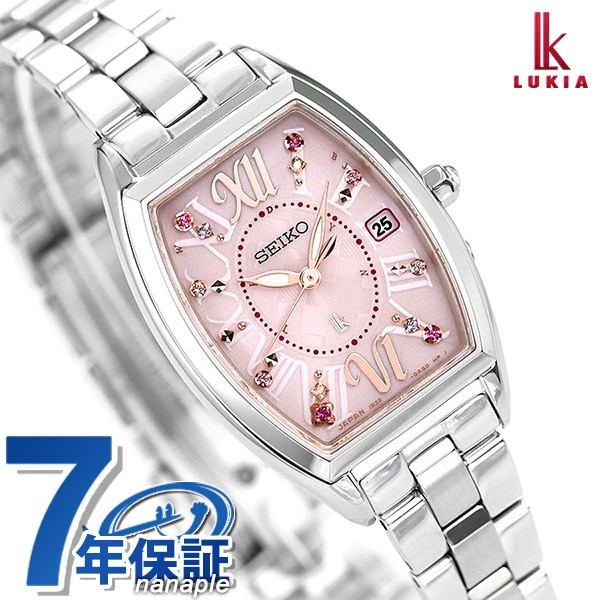 finest selection a5d93 b5f22 セイコー ルキア 限定モデル 電波ソーラー レディース 腕時計 SSVW129 SEIKO LUKIA ピンク|au Wowma!(ワウマ)