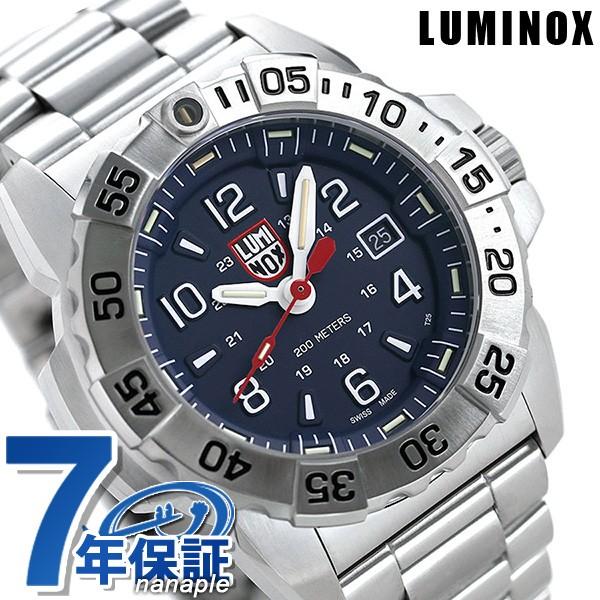 2019春大特価セール! 50mm LUMINOX 時計 スティール シールズ ネイビー ブルー 3254 3250シリーズ 【あす着】ルミノックス メンズ 腕時計-腕時計メンズ