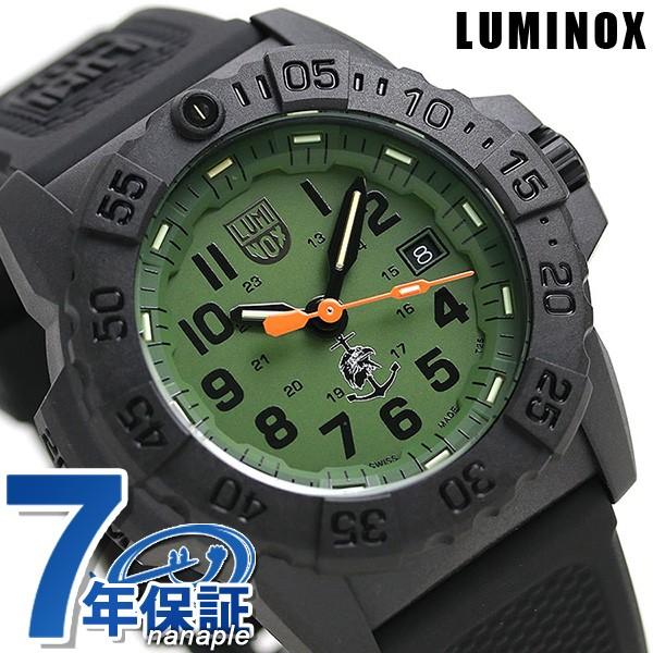 激安特価  メンズ 【あす着】ルミノックス LUMINOX 3500 3517.NQ.SET 腕時計 ネイビーシールズ グリーン×ブラック-腕時計メンズ