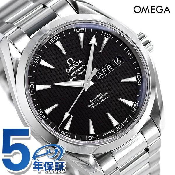 new arrival b78df 87bc5 【あす着】オメガ シーマスター アクアテラ 150M 自動巻き ブラック 231.10.43.22.01.002 OMEGA メンズ 腕時計|au  Wowma!(ワウマ)