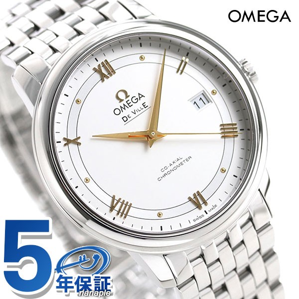 san francisco d665f c4c77 1,000円割引クーポンが使える! 【あす着】オメガ デビル プレステージ コーアクシャル 自動巻き メンズ 腕時計  424.10.40.20.02.002 OME|au Wowma!(ワウマ)