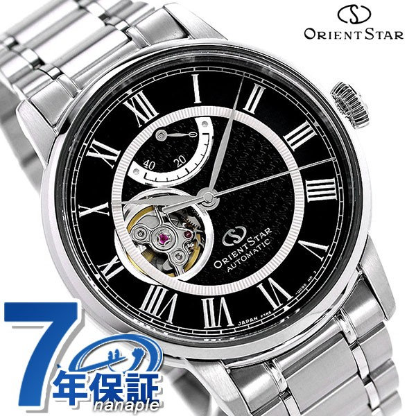 sports shoes 3dcd1 64f8e 【あす着】オリエントスター セミスケルトン 40mm 自動巻き メンズ RK-HH0004B Orient Star 腕時計|au  Wowma!(ワウマ)