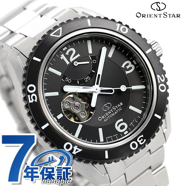 finest selection 728f9 108e4 オリエントスター セミスケルトン 自動巻き メンズ 腕時計 RK-AT0101B ORIENT STAR オープンハート ブラック 黒|au  Wowma!(ワウマ)